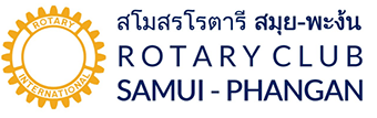 Rotary Club of Samui and Phangan