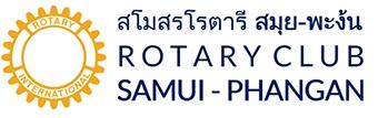 Rotary Club of Samui and Phangan